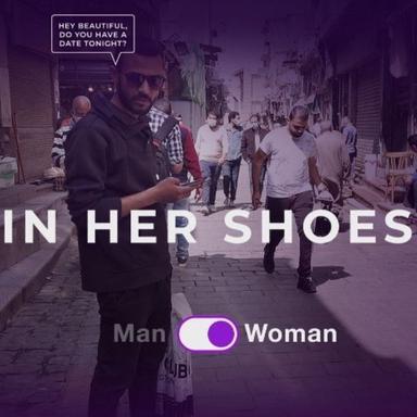 Lux sensibilise les consommateurs contre le sexisme ordinaire